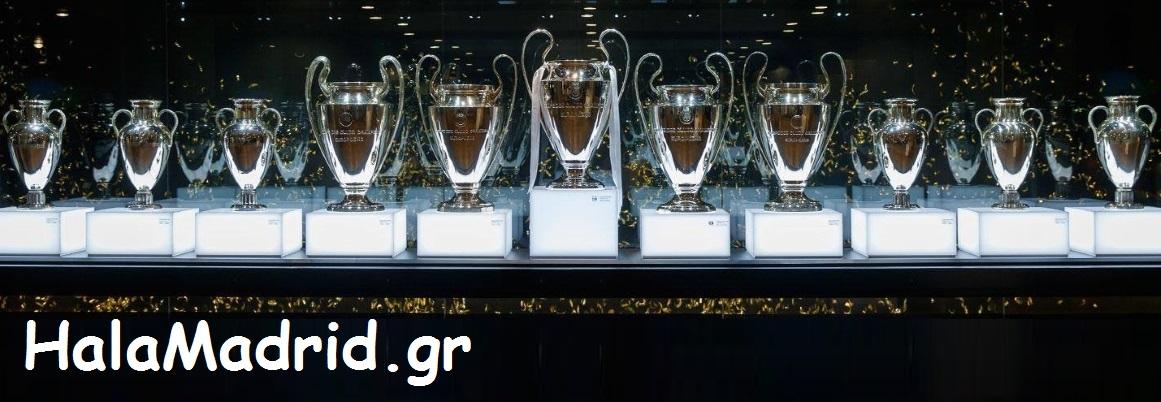 Real Madrid, Ρεάλ Μαδρίτης | Halamadrid.gr