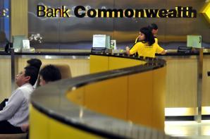 Lowongan Kerja 2013 Bank Commonwealth Februari 2013 - S1
