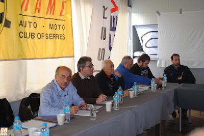 ΟΜΑΕ: Συνάντηση με τα σωματεία της Β. Ελλάδος