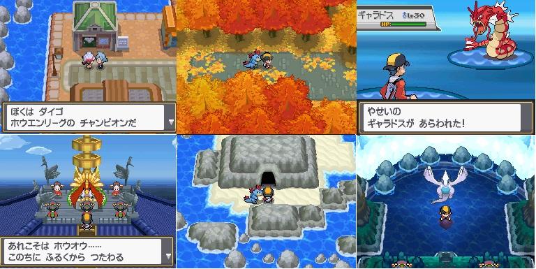 Pokemon Gold Buy Viagra
