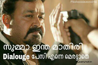 Unforgettable Malayalam Movie Dialogues Facebook Photo Comments