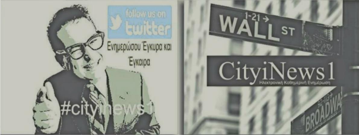 CityiNews1