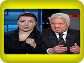 -- برنامج 90 دقيقة مع إيمان عز الدين و مرتضى منصور 20-8-2016