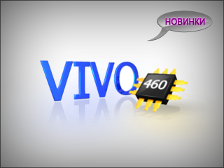 New Chinese smartphone Vivo Y20 with powerful Qualcomm Snapdragon 460 processor