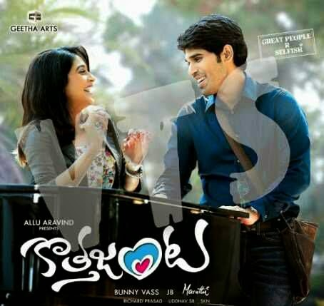 Kotha Janta (2014) Telugu Songs Download
