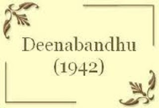 Deenabandhu Telugu Mp3 Songs Free  Download  1942