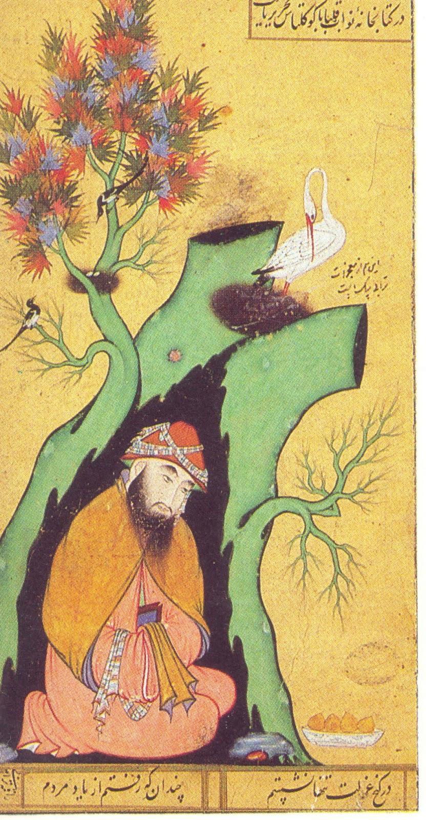 Persian Paintings ~ Al Mumtaz Graphics