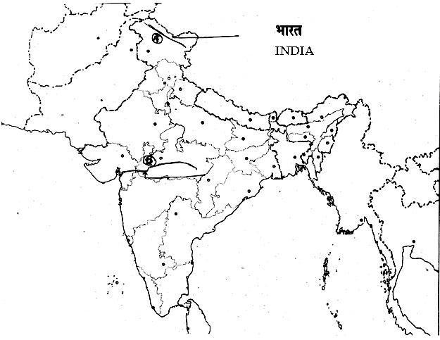 India River Map Quiz - River quiz