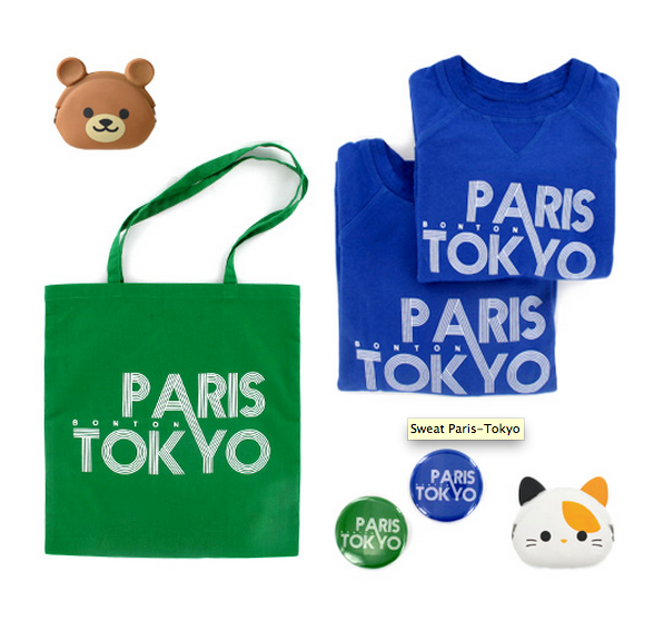 Collection Paris-Tokyo // Sunday in color blog