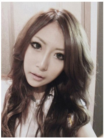 Jang Geurim little sister Jang Geurim