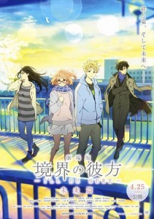 10 Anime Movie 2015 Terbaik Versi Anime! Anime! Kyoukai no Kanata Movie: I'll Be Here - Mirai Hen