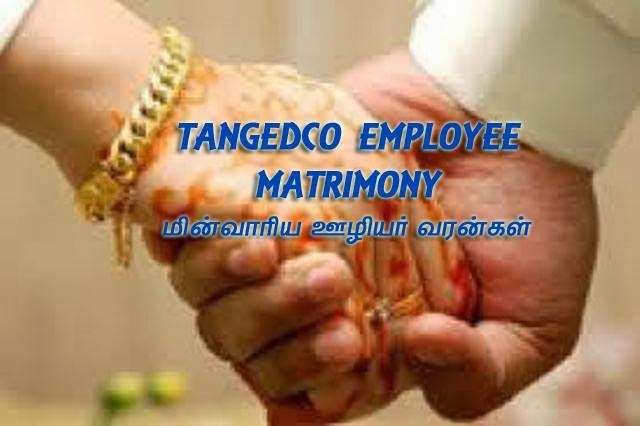 Tangedco Employee Matrimony