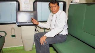 railway e-tendering system