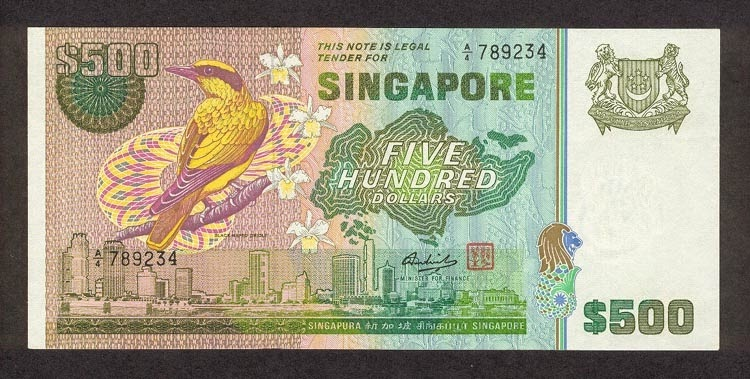 Singapore 500 Dollars banknote currency notes Bird Series