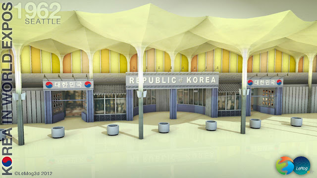 3D project - Seattle Expo'62 - texturing