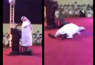 أبو جفين يسقط من المسرح بعد القاء قصيدة بـ خميس مشيط