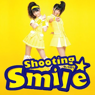 Shooting☆Smile [Regular Edition]
