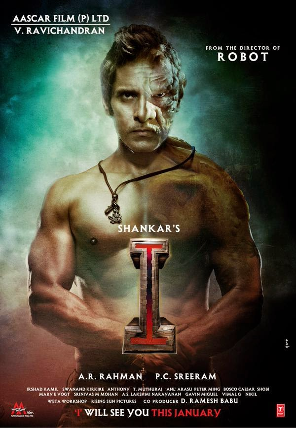 Naan Sigappu Manithan Tamil Movie Vikram's I Movie Fitst...
