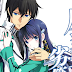 Mahouka Koukou no Rettousei | Review do Anime (Parte I)