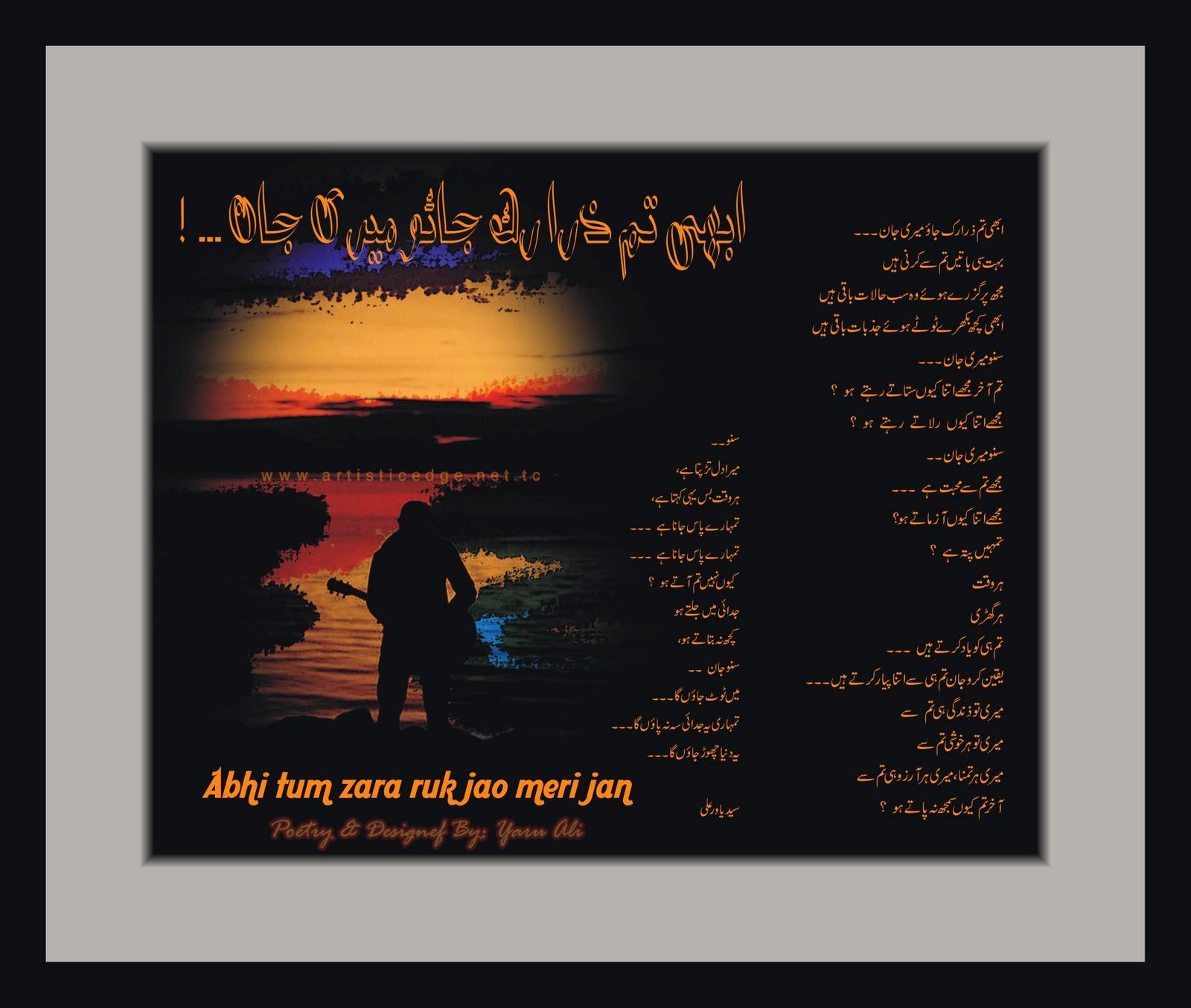 http://1.bp.blogspot.com/-2UiB_Qlvy0U/TtSDKwPlFyI/AAAAAAAAAYU/-uNlKuhGSgQ/s1600/Urdu+Poetry+Wallpapers.jpg