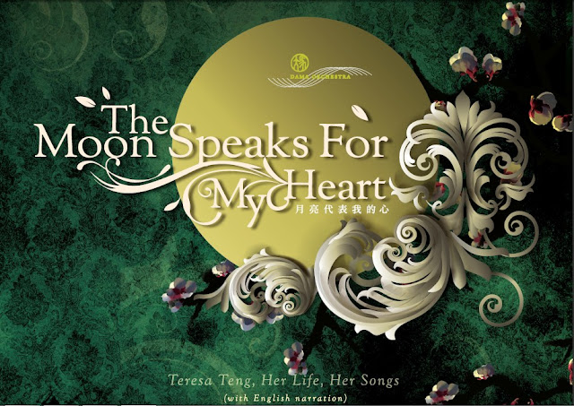 Log on to http://www.hopeww.org.my/The-Moon-Speaks-For-My-Heart
