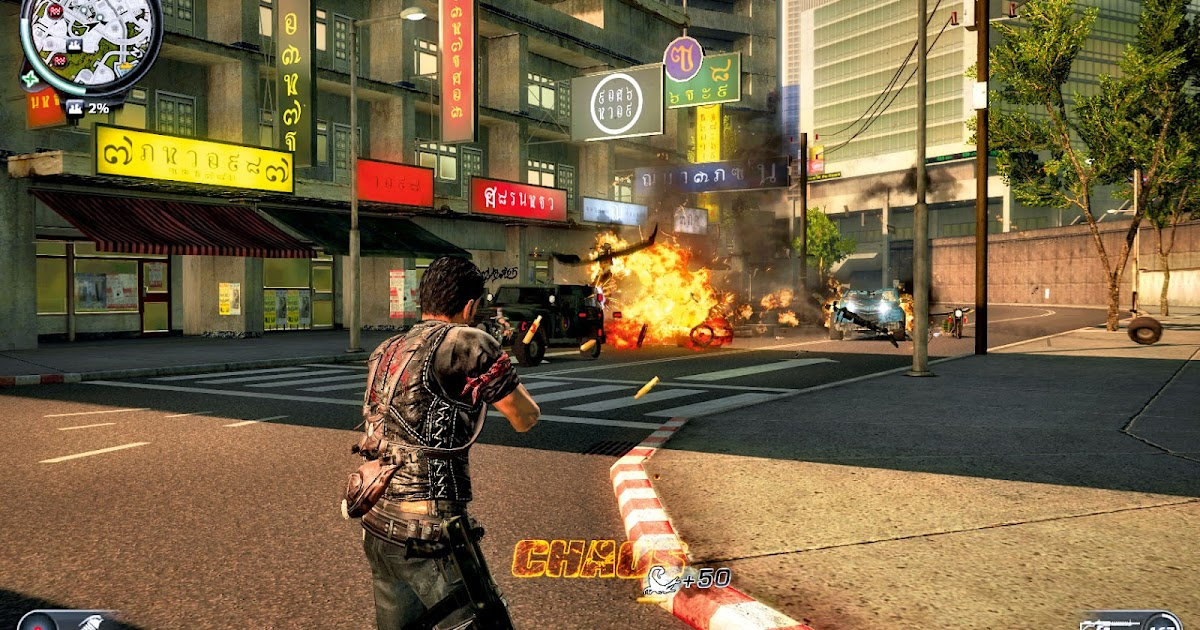 Just Cause 2 - Download