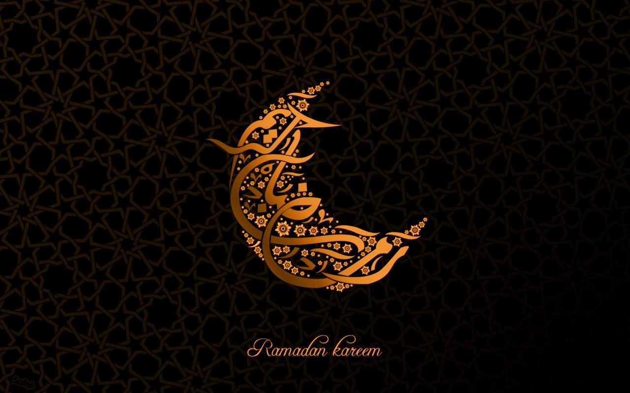 http://1.bp.blogspot.com/-2UmIjVMVUuY/T-Hs-f93d0I/AAAAAAAAA1g/eaHsKnRtMaY/s1600/Wallpaper+Indah+Ramadhan+%25282%2529.jpg