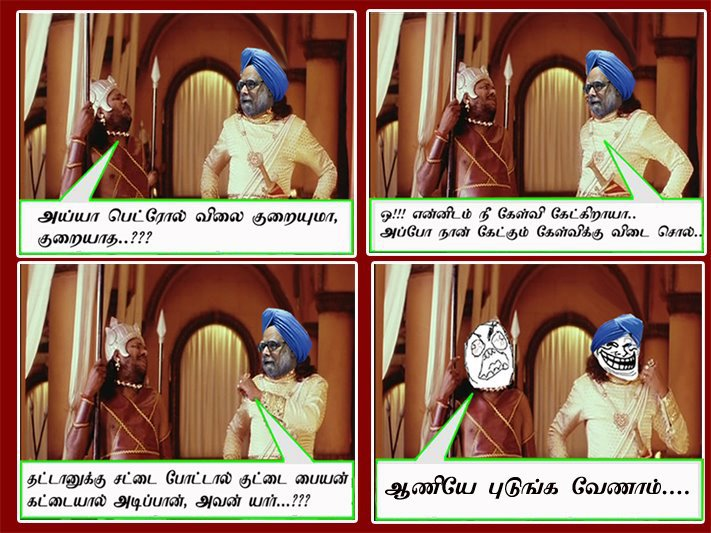 Indian Manmohan Singh Latest Funny Pictures From Facebook Dailymotion Manmohan Singh Latest Funny Pictures From Facebook Funny Indian