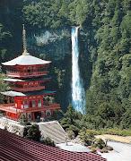 . du mont Nachi (lieu ou on rêverait aller dans la préfecture de Wakayama)
