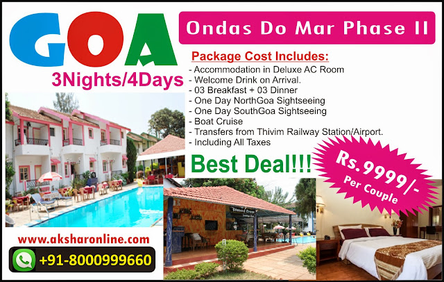 Goa 3Nights/4Days Package Including B/F, Dinner, Sightseeing Best offer. Book Online & Save More ondas do mar beach resort, goa tours, goa sightseeing, north goa sightseeing, best hotels goa, goa cheap hotels, goa resorts, goa hotels, goa holidays, goa package, goa tour, goa tour agent ahmedabadm goa tour packages, ahmedabad tour agent, ahmedabad travel agent, goa hotels akshar infocom www.aksharonline.com 8000999660, 07927665284 E-mail : info@aksharonline.com