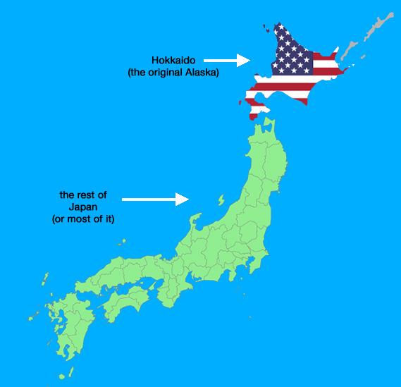 Tim japan blog finding japanese spots hokkaido lovingly known as alaska the test run gumiabroncs Images