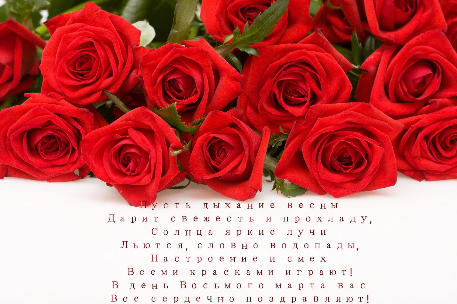 Открытка с рождеством на украинском языке