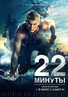 22 minutos (2014) Online