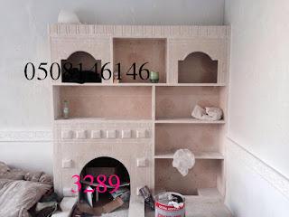 مشبات رخام وحجر روعه وحديثه 3289