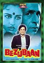 Bezubaan 1982 Hindi Movie Watch Online