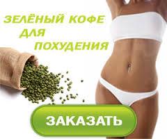 пищевая сода сжигает жир на животе