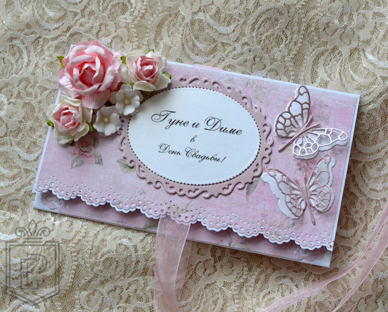 Свадебная открытка для денег скрапбукинг 98