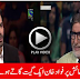 Amitabh Bachchan Requested Fawad Khan to Sing a Song in KBC