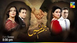 Hum TV Drama Humnasheen