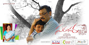 Parampara movie wallpapers-thumbnail-9