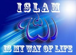 Dasar Hukum Dakwah Islam (Ilmu Dakwah Islam)