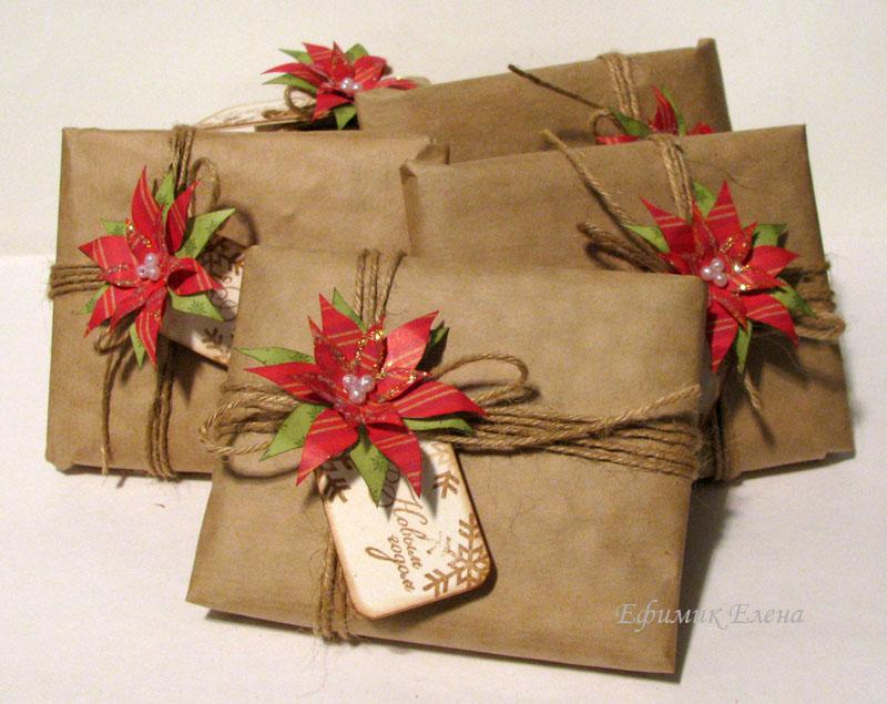Упаковка подарка другу 20