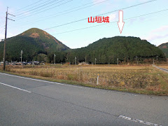 山垣城(兵庫県丹波市青垣町)