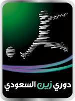 اهداف مباراة الاهلي والرائد 5-1 في دوري زين السعودي 8-4-2012