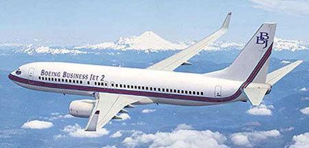 Pesawat Kepresidenan Baru