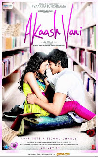 akaash vaani (2013) full movie