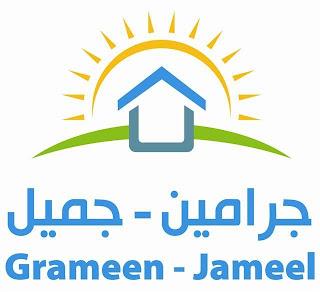 Grameen Jameel Maroc microfinance