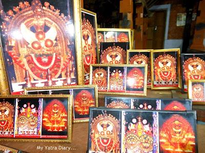 Sree Rajarajeswara Temple deity, Thaliparamba - Kannur, Kerala
