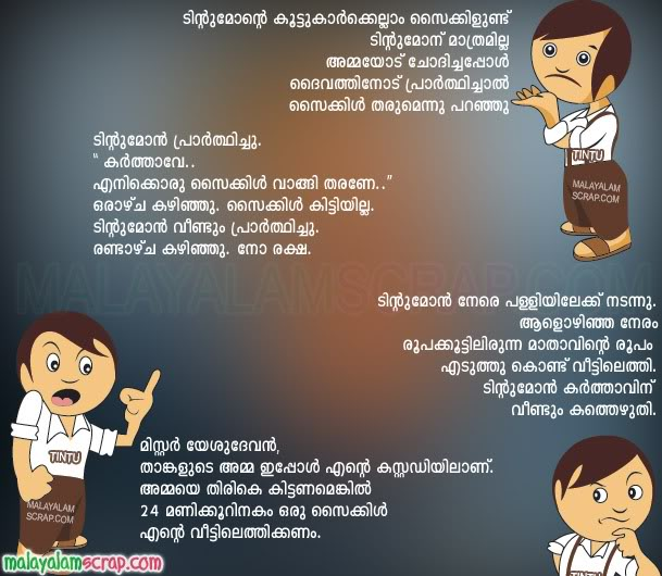social networks such as facebook orkut scraps scrap malayalamscrap ...