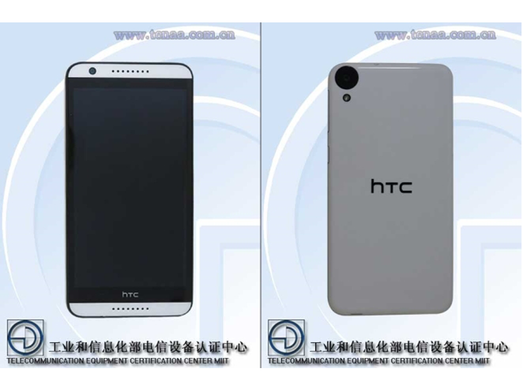 HTC To Launch Another Desire 820 Model - HTC Desire D820ws